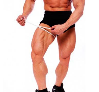 Come pompare le gambe